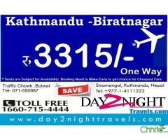 http://chhito.com/services/travel-agents/lowest-fare-to-kathmandu-biratnagar-grab-your-seats-early_1305