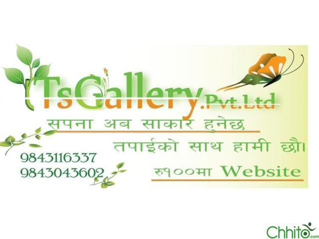 ITsGallery Pvt.Ltd