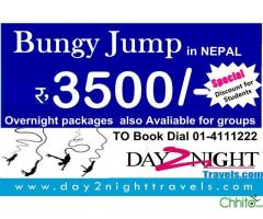 http://chhito.com/travel-and-tours/travel-packages/bungy-jump-in-nepal-discount-available-for-students_1316