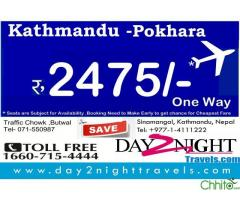 Airlines Tickets To Pokhara From Kathmandu