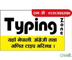 http://chhito.com/services/advertising-design/best-nepali-english-math-typing-service_1326
