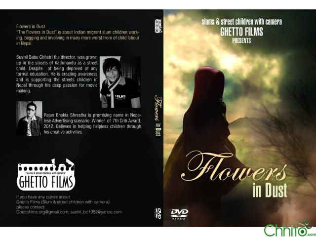 flowers in dust (documentry film)