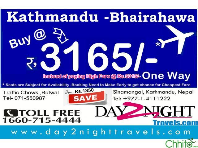 Airlines Tickets To Bhairahawa From Kathmandu -Best Fare