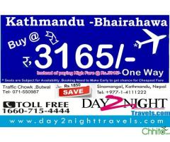 http://chhito.com/travel-and-tours/ticketing/airlines-tickets-to-bhairahawa-from-kathmandu-best-fare_1517