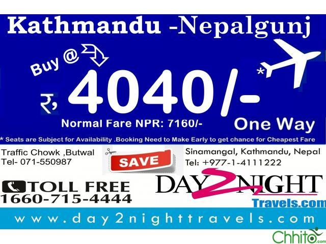 Lowest Fare to Kathmandu- Nepalgunj !!  Buddha Air / yeti Airlines