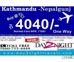 Lowest Fare to Kathmandu- Nepalgunj !!  Buddha Air / yeti Airlines