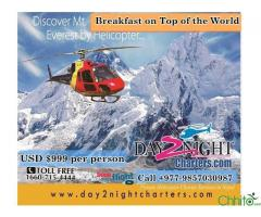 Discover Mt.Everest by Helicopter  USD $999 per person