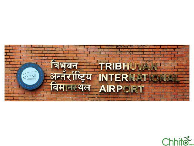 Nepal airport pickup & transportation - +1 202 552 1508