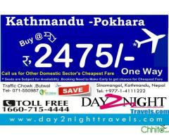 http://chhito.com/travel-and-tours/ticketing/airlines-tickets-kathmandu-to-pokhara_1525