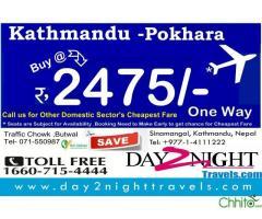Airlines Tickets - Kathmandu To Pokhara