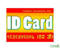 http://chhito.com/jobs/advertising-public-relations/id-card_1529