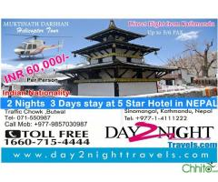 Muktinath Darshan by Helicopter 2N/3D Pilgrimage Tours in Nepal