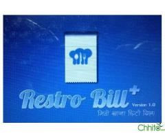 http://chhito.com/services/everything-else-1/restaurant-billing-software_2068