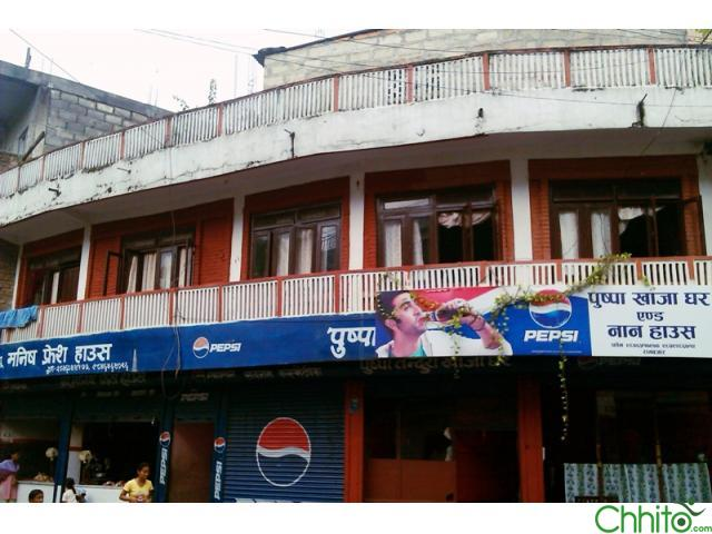 Home Sale in Pokhara ! Call us