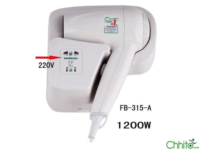 Automatic Hair Dryer