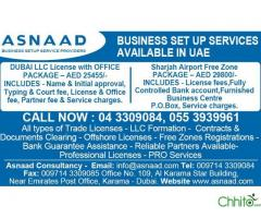http://chhito.com/services/business-offers/company-registration-in-dubai-uae-asnaad-com_2729