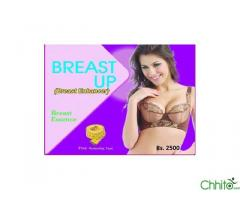 http://chhito.com/home-lifestyle/health-beauty-products/breast-up_3179