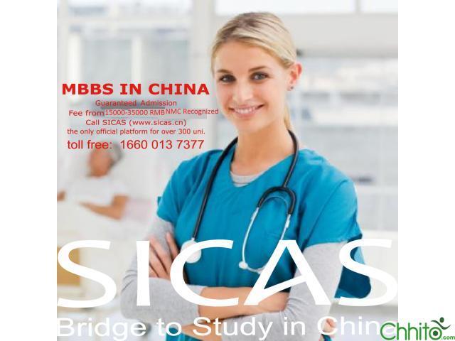 MBBS/Nursing In CHINA Gurantee