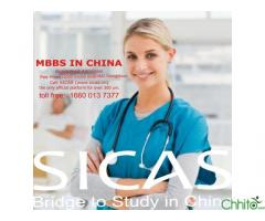 http://chhito.com/education-learning/career-counseling/mbbsnursing-in-china-gurantee_3221