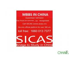 MBBS/Nursing In CHINA Gurantee