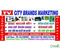 http://chhito.com/want-to-buy-buyer-list/home-lifestyle/as-seen-on-tv-products_3254