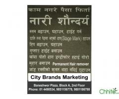 City Shop kantipur classified