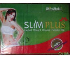 http://chhito.com/home-lifestyle/health-beauty-products/slim-plus-powder-tea_4501