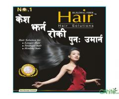 http://chhito.com/home-lifestyle/health-beauty-products/hair-building-fibre_4520