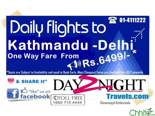 Kathmandu Delhi from Rs.6499/- One Way