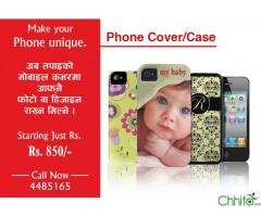 http://chhito.com/home-lifestyle/gifts-stationary-1/customized-personalized-mobile-cover-case_4604