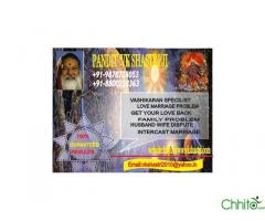 http://chhito.com/services/astrology-numerology/vashikaran-mantra-for-love-marriage_5247