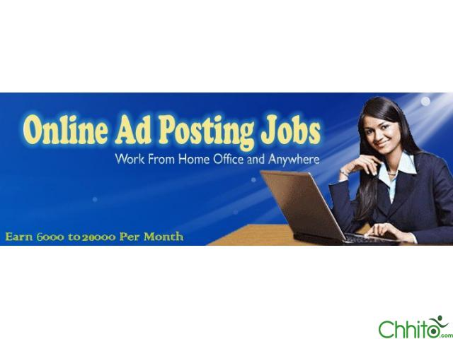 Start Earning Money Online from home. OR, Earn Rs.6000-20000 monthly from home