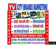 City Brands Banner