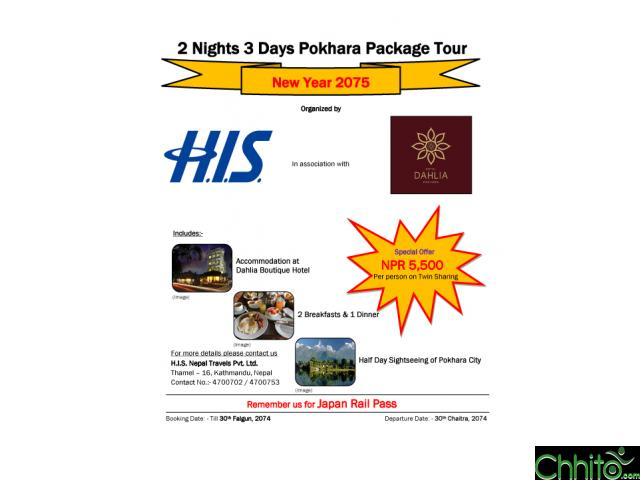 Pokhara Package Tour