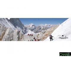 Namun La Pass Adventure Trek by Nepalclimbing.com